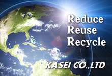 Reduce Reuse Recycle kasei CO.,LTD